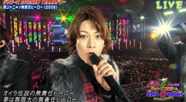 Bonne année avec Kame^^