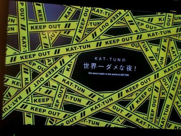 KAT-TUN no Sekai - Dame na Yoru