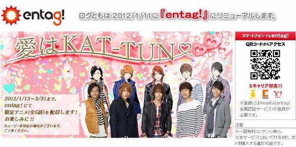 KAT-TUN TVCM en anime