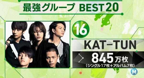 Best 20:  KAT-TUN 16éme