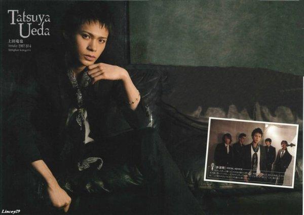 KAT-TUN Song Février