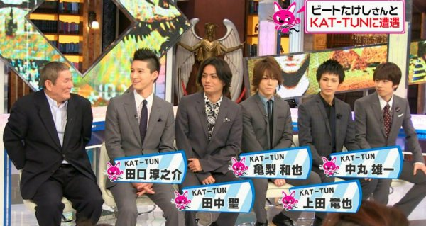 Info: 3 News sur les KAT-TUN et Kamenashi Kazuya