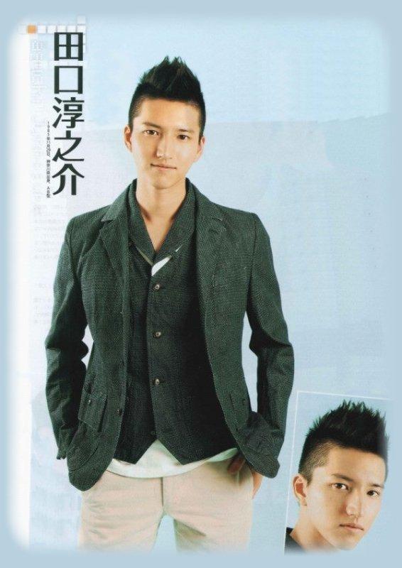 KAT-TUN TV Navi Février
