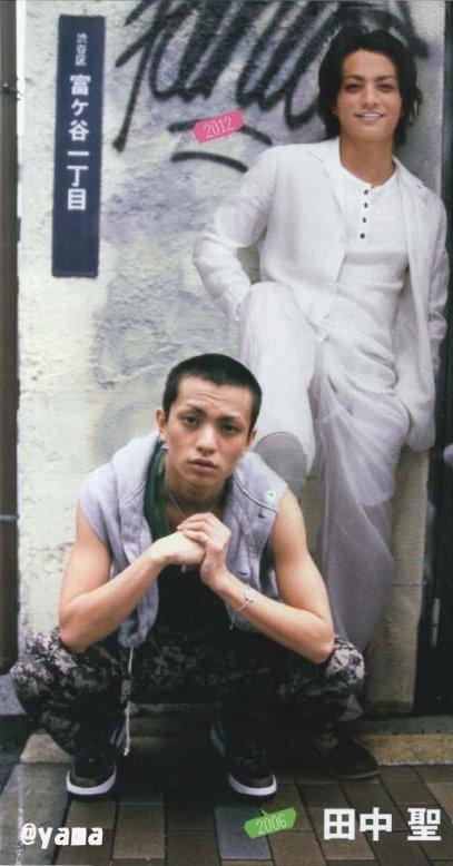 22 Mars 2006- 22 Mars 2012: 6 ans de KAT-TUN (Myojo fin mars)