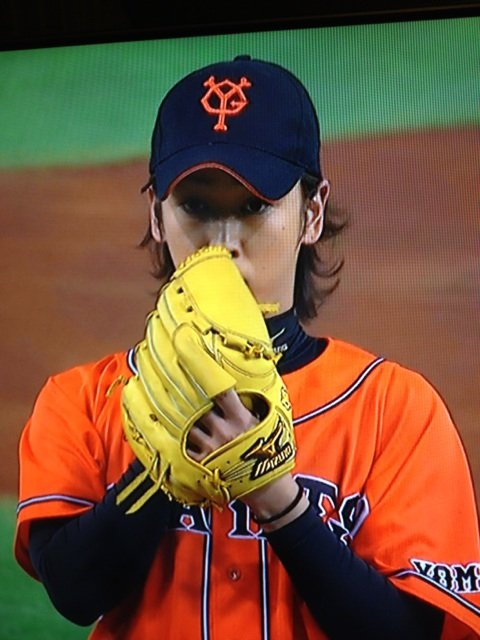 Kame: League Major de Baseball