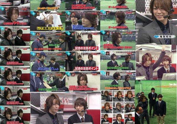 Going! Sports&News: Kamenashi et Nakamaru