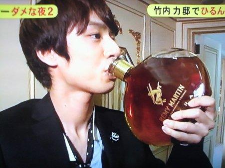 KAT-TUN no Sekai - Dame na Yoru 2éme