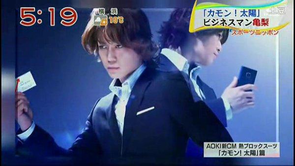 Nouveau CM Aoki pour Kame