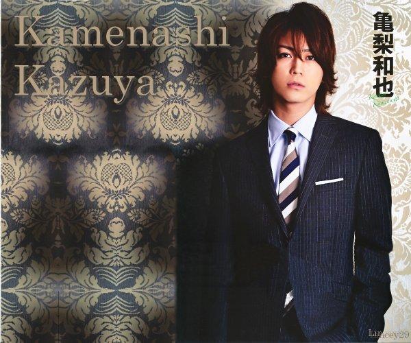 Kamenashi Kazuya: Men's Beauty (4 wall)