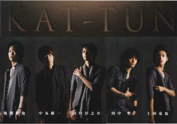 KAT-TUN dans Potato de Juin
