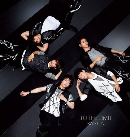 Edition speciale et limité: KAT-TUN to the limit et chain