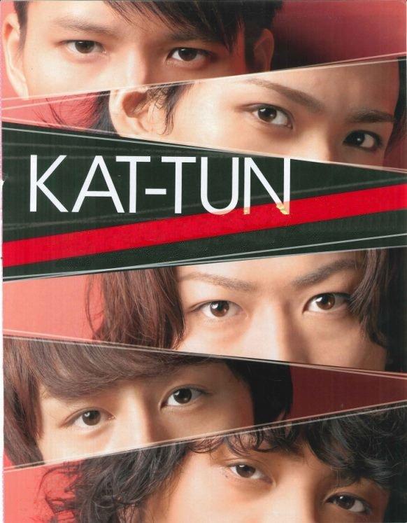 KAT-TUN Popolo Juin