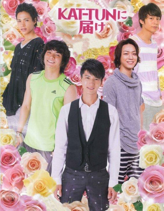 KAT-TUN dans Myojo de Juin