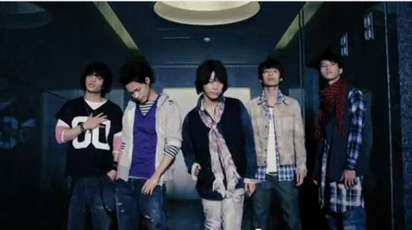 "PV KAT-TUN ""To the limit"""