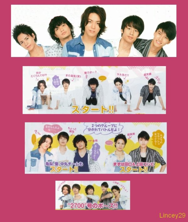 KAT-TUN TV Guide
