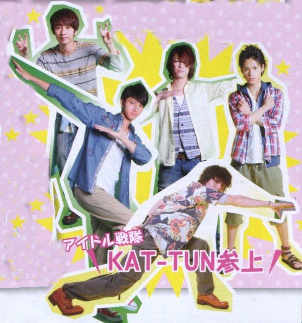 KAT-TUN Potato d'Aout