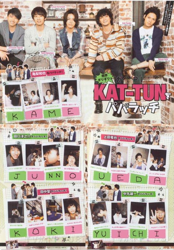 KAT-TUN TV guide d'aout