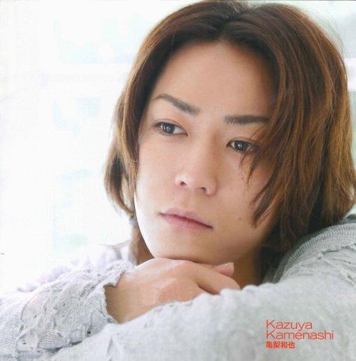 KAT-TUN Duet septembre
