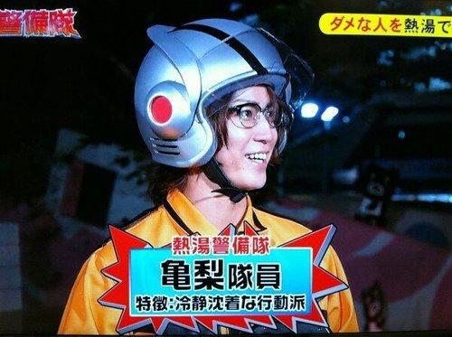 KAT-TUN sekaichi dame na yoru 3