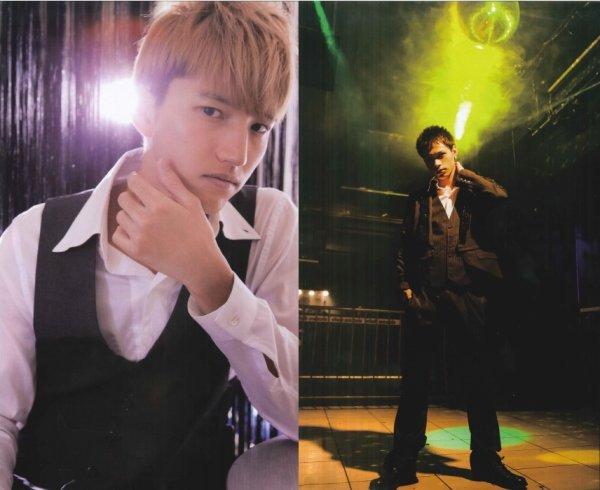 KAT-TUN Myojo septembre