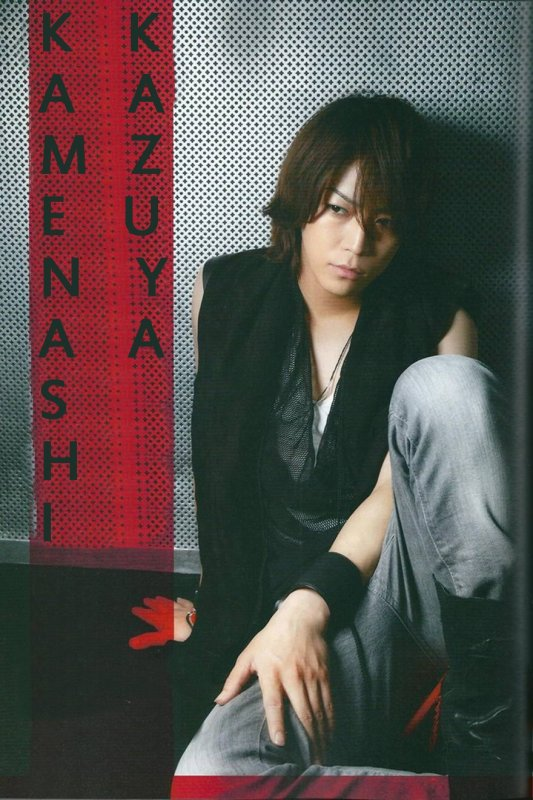 Kamenashi Kazuya dans Look a star