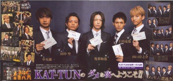 KAT-TUN dans TV life et TVpia