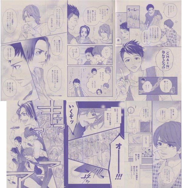KAT-TUN CHAIN en manga (Myojo)