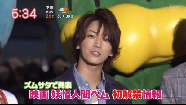 News du jour sur Kamenashi Kazuya