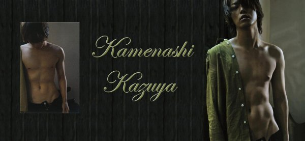 Kamenashi Kazuya dans Maquia!