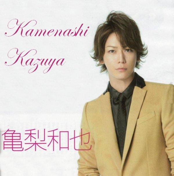 Kamenashi Kazuya dans Classy