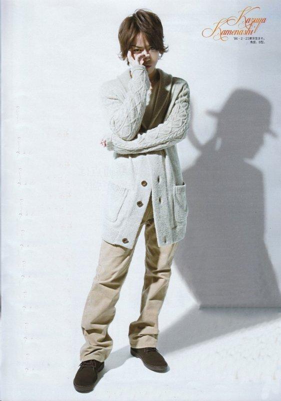 kamenashi Kazuya dans TV Guide