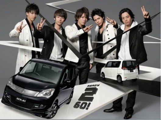 20éme Single des KAT-TUN