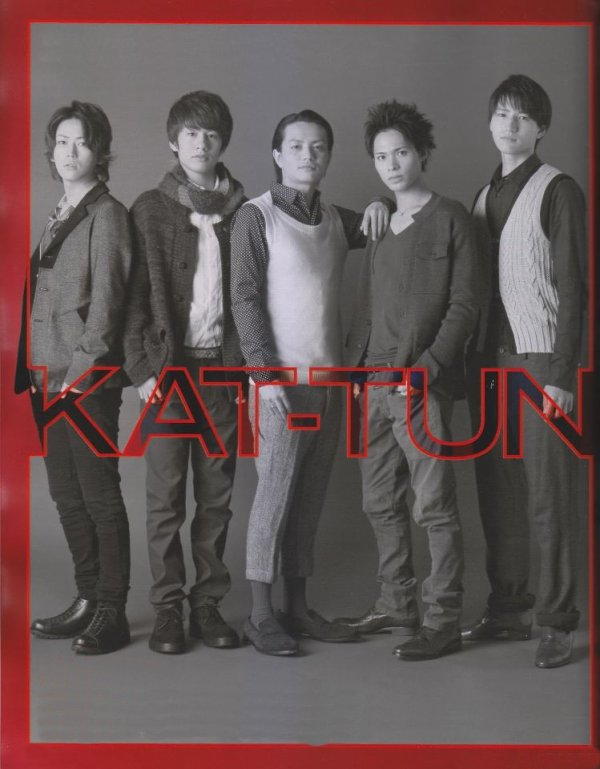 KAT-TUN dans Duet