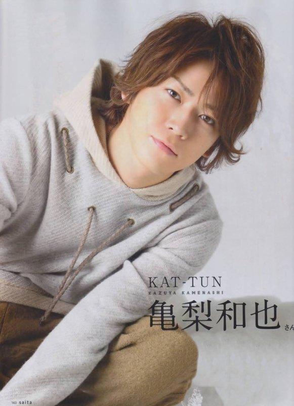 Kamenashi Kazuya dans Seita