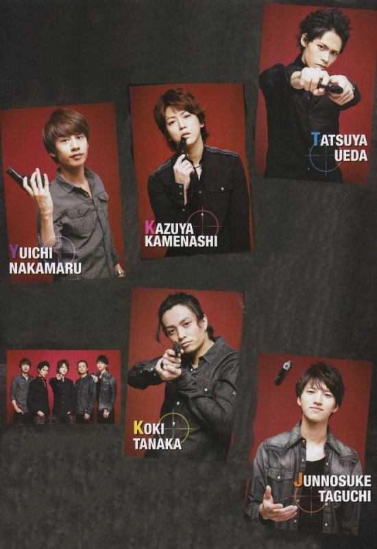 KAT-TUN dans TV Guide et TV Pia