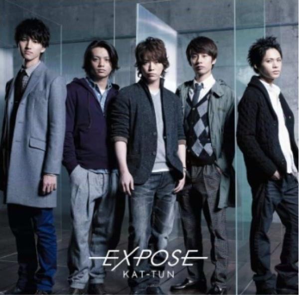 Nouveau single KAT-TUN: Expose
