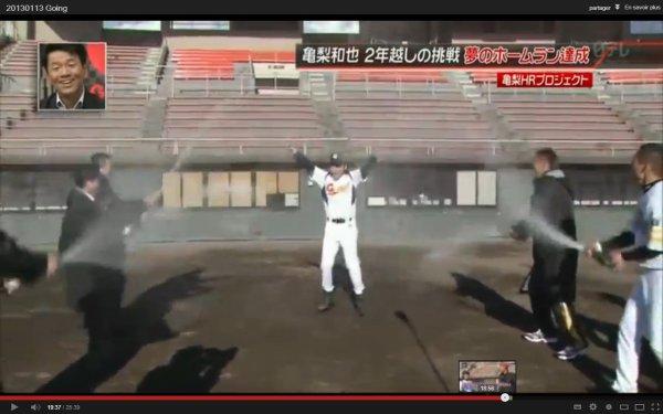 Kamenashi Kazuya: Home run project, la consécration