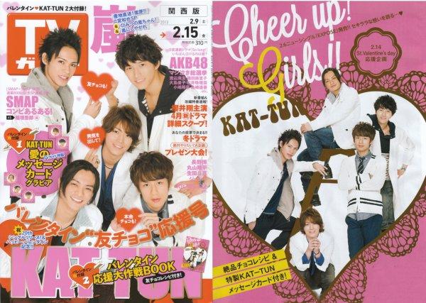 KAT-TUN dans TV Guide