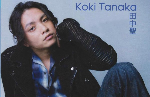 KAT-TUN dans magazine TV Station