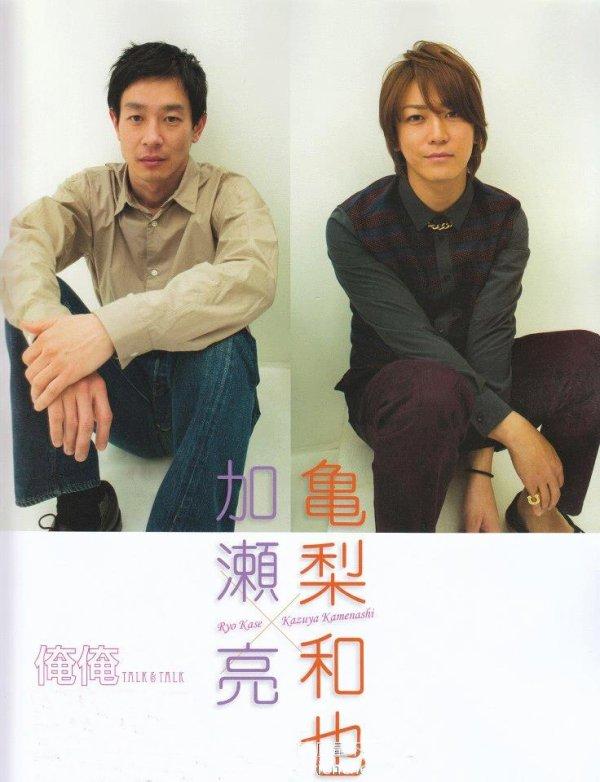 Kamenashi Kazuya dans Cinema*cinema