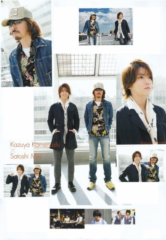 Kamenashi Kazuya dans Cinema Square