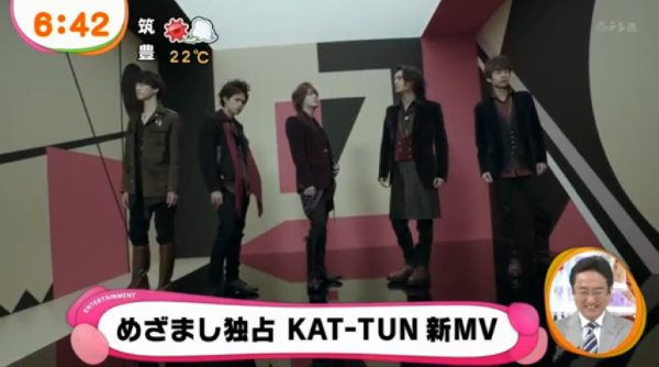 "KAT-TUN: mini preview du PV de ""Face to Face"""