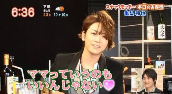 News sur Kamenashi Kazuya