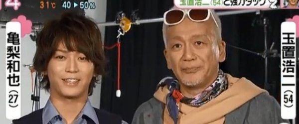 Koji et Kazuya chanteront l'OST de Tokyo Banwagon + video
