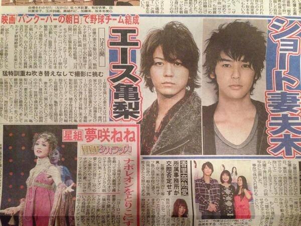 News sur Kazuya: Maquia et nouveau film.