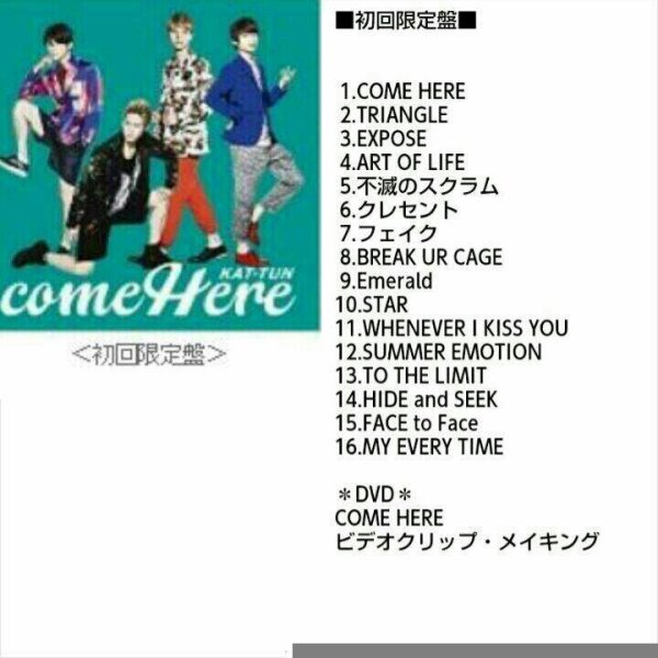 "KAT-TUN cover et track list de ""Come here"" + ""In fact"" dans Music station."