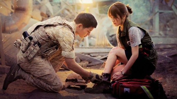 Dencendants Of The Sun