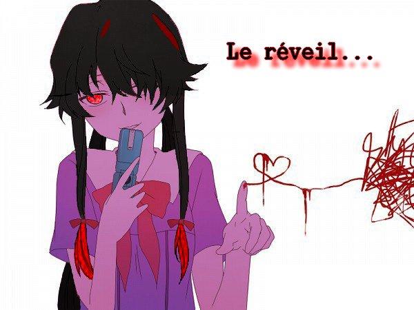 {Satsui No Uta} Rêve du Chapter N°3