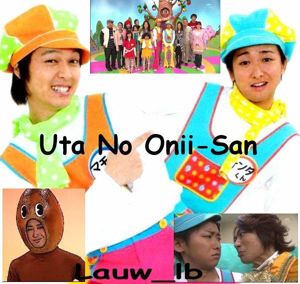 Uta No Onii-San