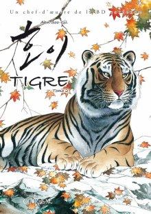 MAJ : Tigre T2
